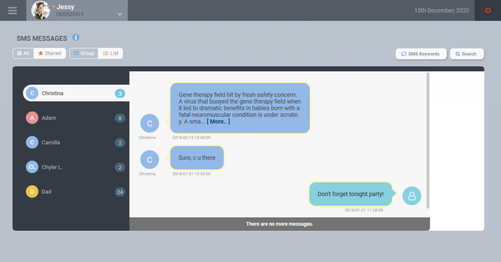 SMS Messages demo features